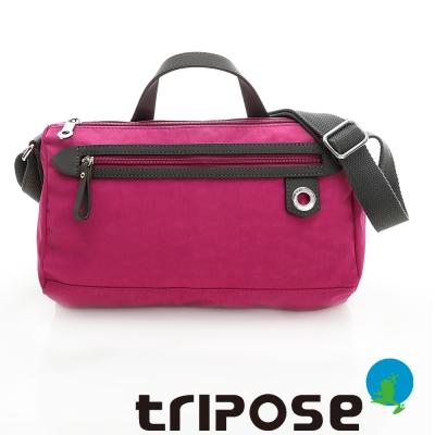 tripose YOLO系列經典菱形包 - 桃紅