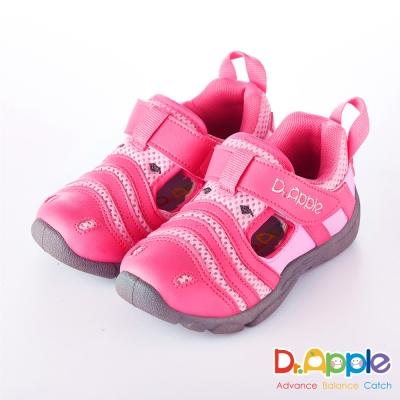 Dr. Apple 機能童鞋 淘氣繽紛斑馬休閒涼鞋款  粉
