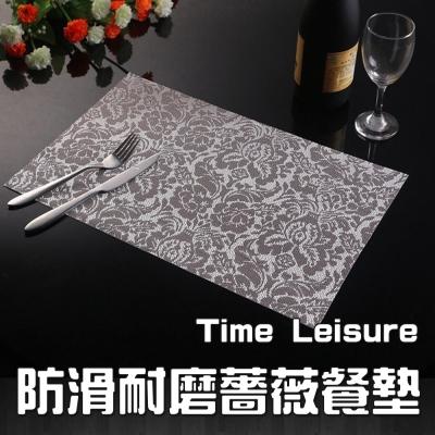 Time Leisure 品閒 歐風時尚薔薇編織耐磨餐墊(單色四入組) (8H)