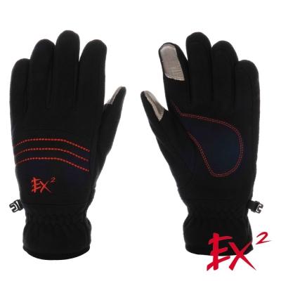 德國EX2 《防水觸控手套》 (黑)