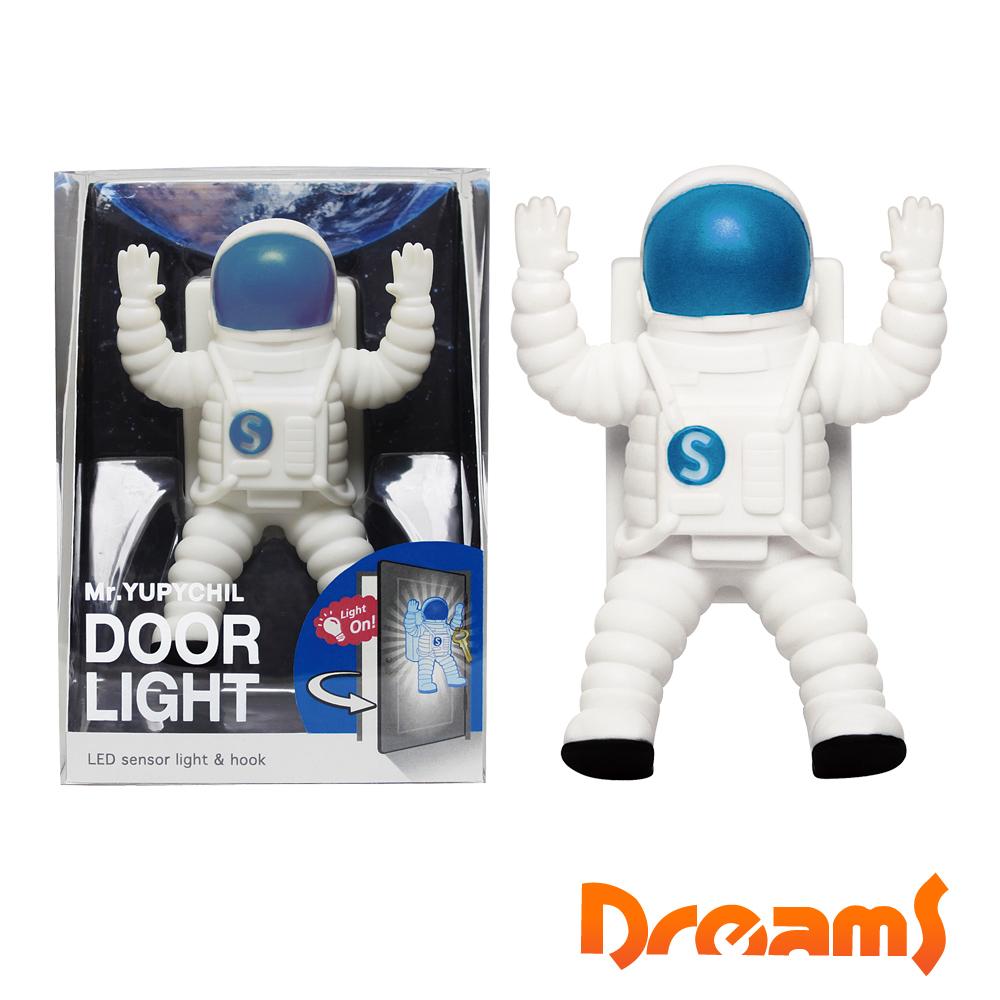 Dreams Mr.Yupychil 太空人感應門燈(可掛鑰匙)