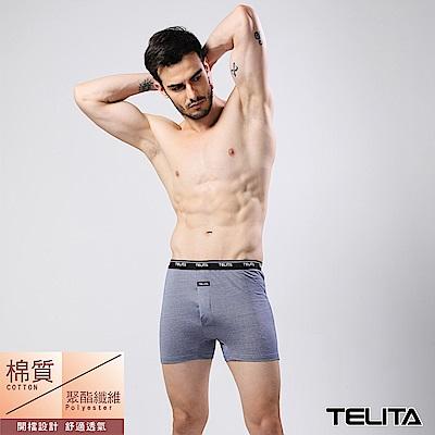 男內褲 雙色紗針織平口褲/四角褲  藍色 TELITA