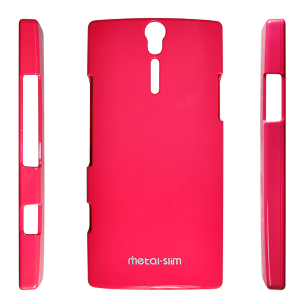 Metal-Slim Sony Xperia S 專用保護殼-桃紅色
