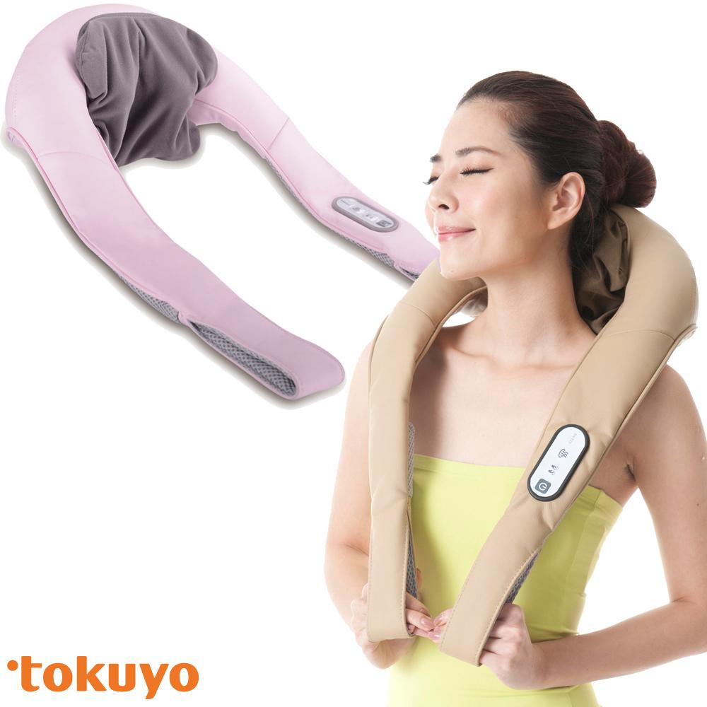 tokuyo 頸肩樂揉捏按摩器TH-515 (二色選)