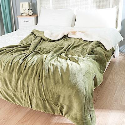 eyah宜雅 北歐時尚雙面加厚法蘭絨羊羔絨毯 2入組(橄欖綠)