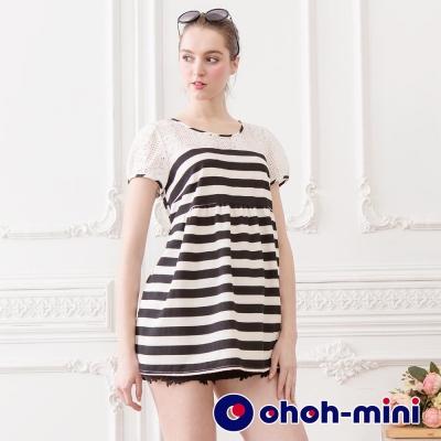 【ohoh-mini 孕婦裝】透膚蕾絲拼接可愛圓點上衣(兩色)