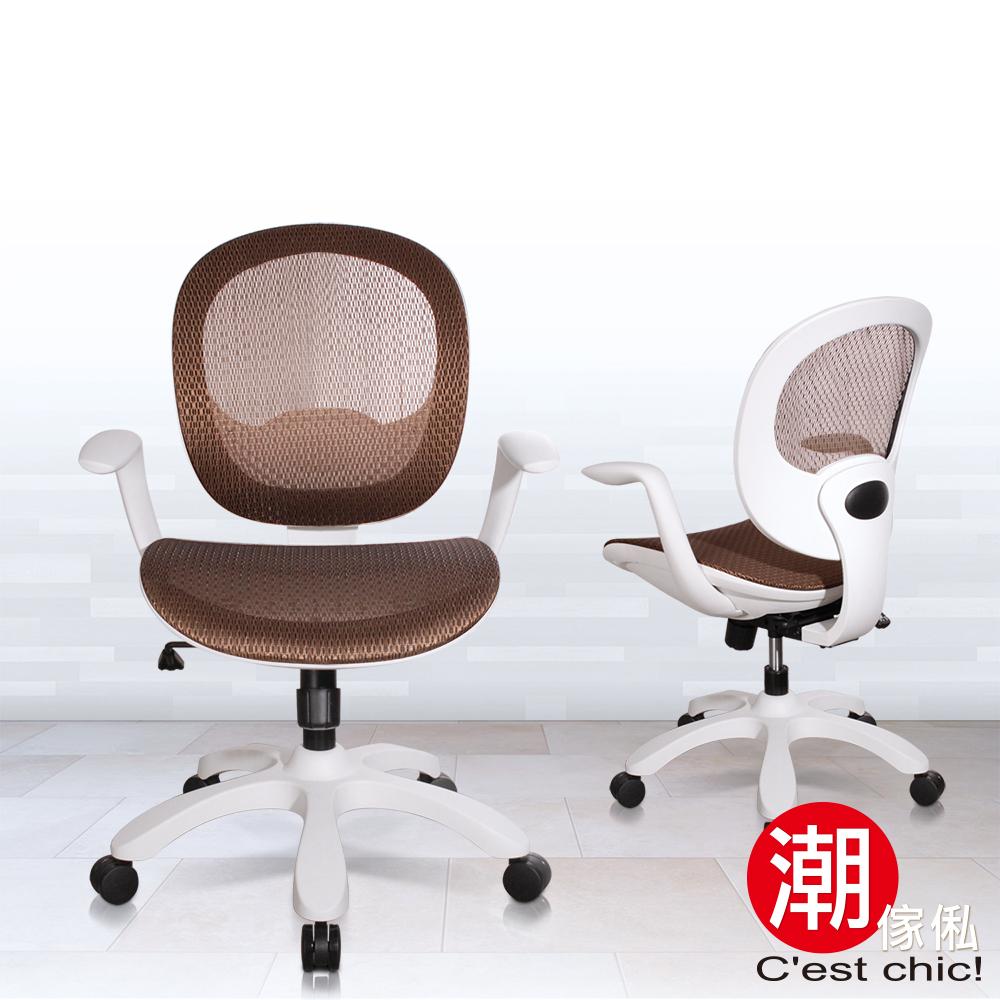 CestChic-理性與感性風尚電腦椅-MIT-咖啡 W66.5*D66.5*H104cm