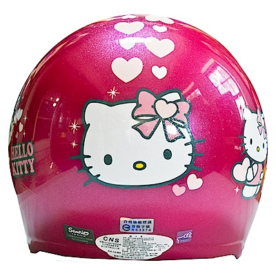 Hello Kitty凱蒂貓 亮紅粉兒童半罩安全帽(中童)
