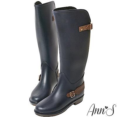 Ann'S雨天-後V顯瘦金扣繫帶長筒雨靴-深藍