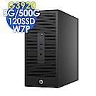 HP 280G2 G3920/8G/500G+120SSD/W7P
