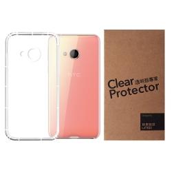 透明殼專家 HTC U11鏡頭保護 抗摔空壓殼