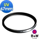 B+W F-PRO UV-Haze MRC(67mm)多層鍍膜保護鏡