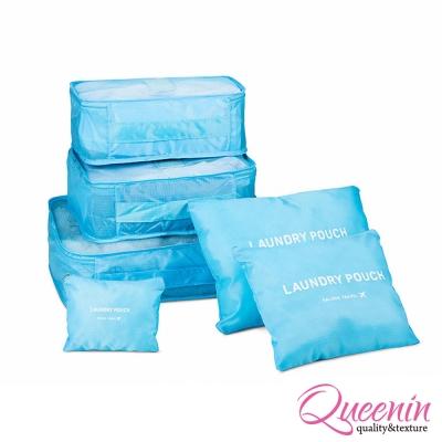 DF Queenin - 韓版6件式旅行收納袋-新2色