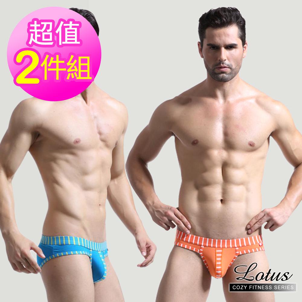 男內褲3D炫彩條紋舒棉寬版三角褲-藍橙LOTUS