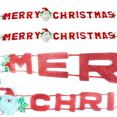 聖誕布旗拉條-紅色聖誕快樂英文字