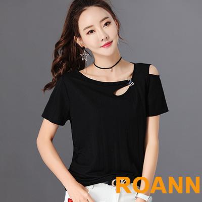 麋鹿純色挖肩短袖T恤 (共四色)-ROANN