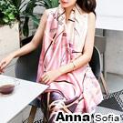 【滿額再75折】AnnaSofia 圈轉革鏈圖印 亮緞面仿絲披肩絲巾圍巾(粉紫系)