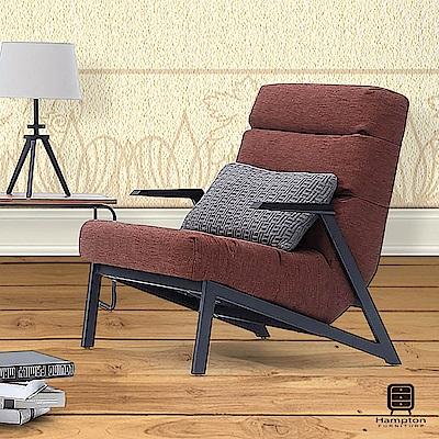漢妮Hampton橋本紅色休閒主人椅
