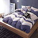 Ania Casa加州陽光 單人三件式 100%精梳棉 台灣製 床包被套純棉三件組