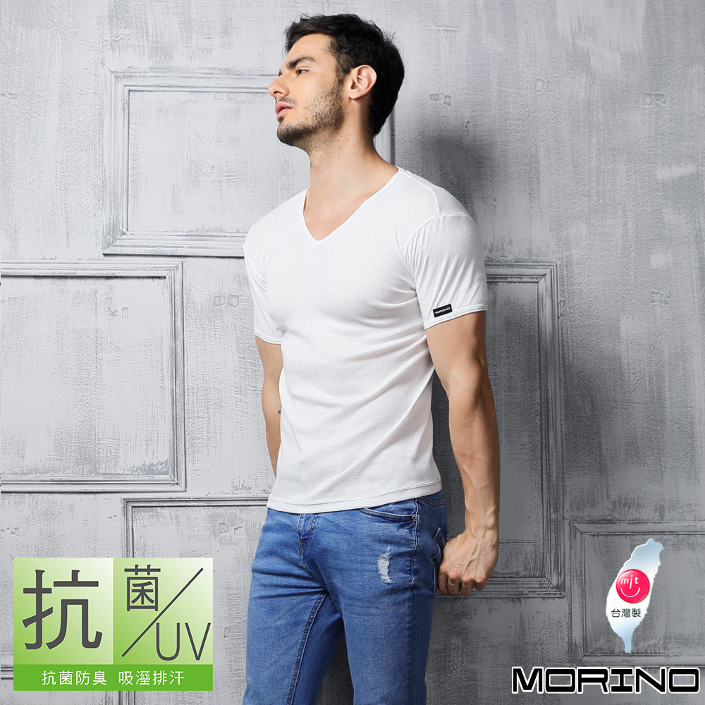 男內衣 抗菌防臭速乾短袖V領內衣  (白) MORINO