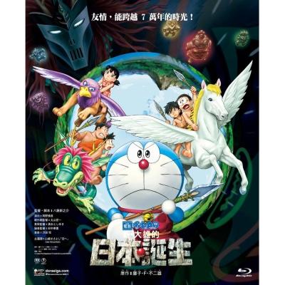 哆啦A夢-大雄的新日本誕生-藍光-BD