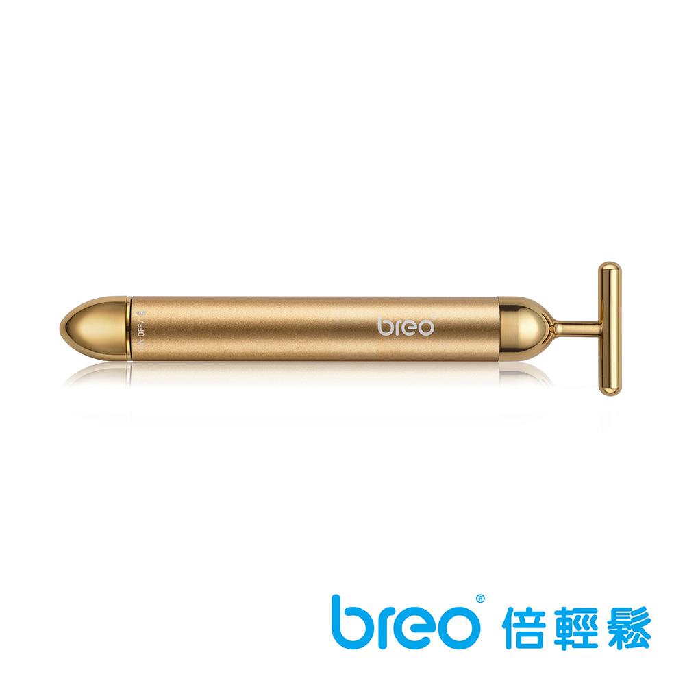 breo倍輕鬆黃金美容棒