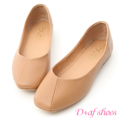 D+AF 柔軟特質.素面方頭好穿平底鞋*杏