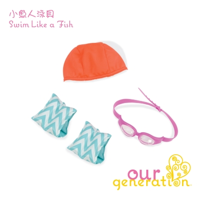 Our generation 小魚人泳具 (3Y+)
