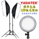 YADATEK  LED標準色溫強光攝影燈組YD-300S product thumbnail 1