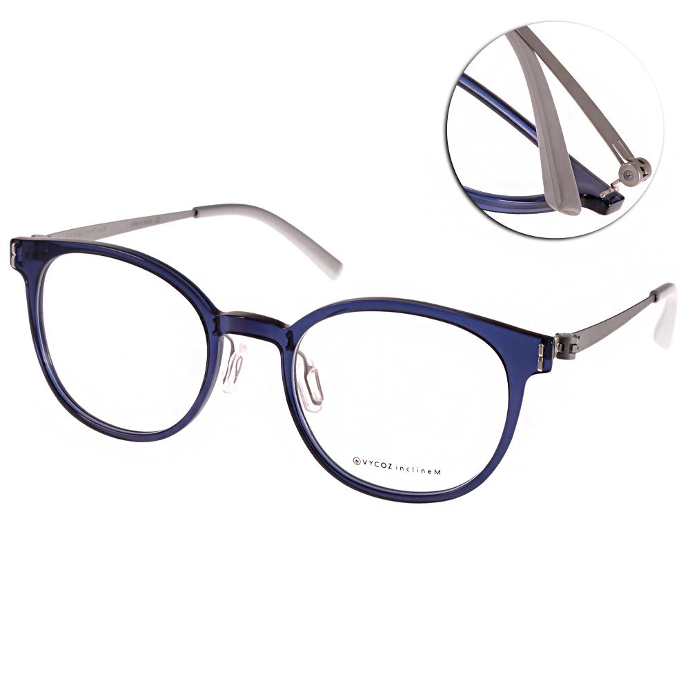VYCOZ眼鏡 知性圓框款/藍-銀#HILLY BLUGRY