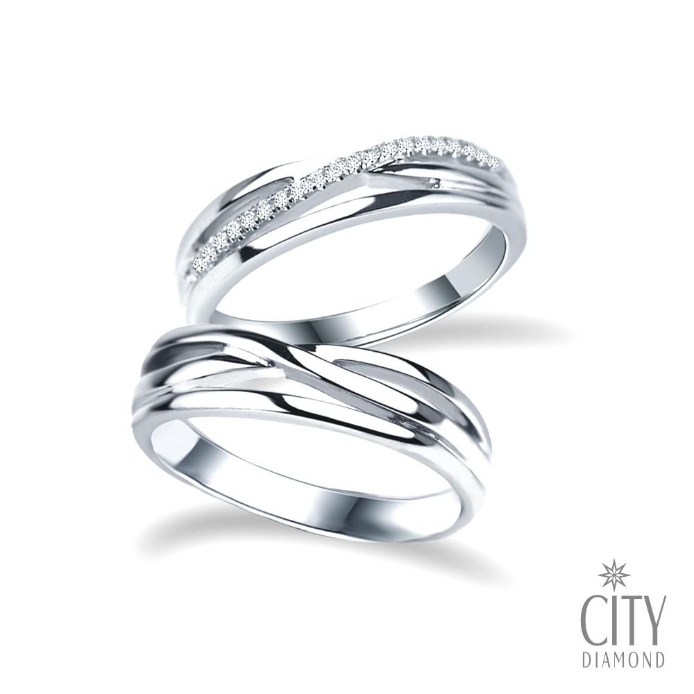 City Diamond引雅『編織愛』鑽石結婚對戒