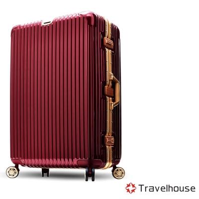 Travelhouse 爵世風華特仕版 26吋PC鋁框鏡面行李箱(暗紅金)