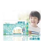 BioJoy百喬 樂敏益 L-137乳酸菌調體精華(12包/盒)