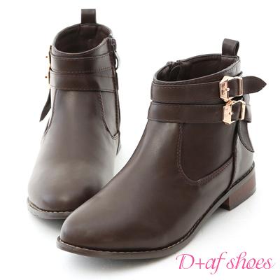 D+AF 率真氣息.雙金釦皮帶平底短靴*咖