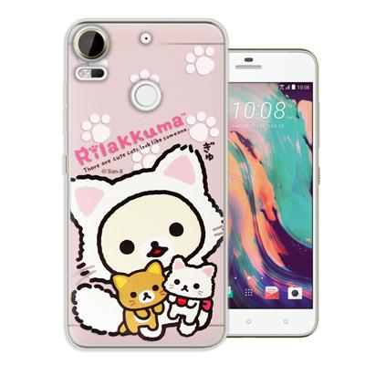 日本授權正版 拉拉熊 HTC Desire 10 Pro 變裝系列彩繪手機殼(貓...