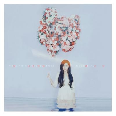傅又宣/愛 這件事情(1CD)