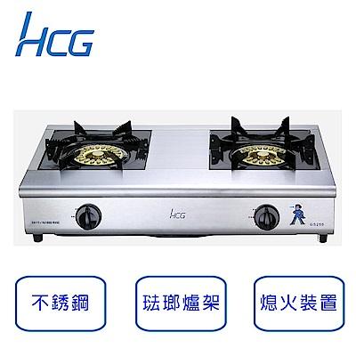 和成 HCG 小金剛2級瓦斯爐 (附清潔盤) GS250Q