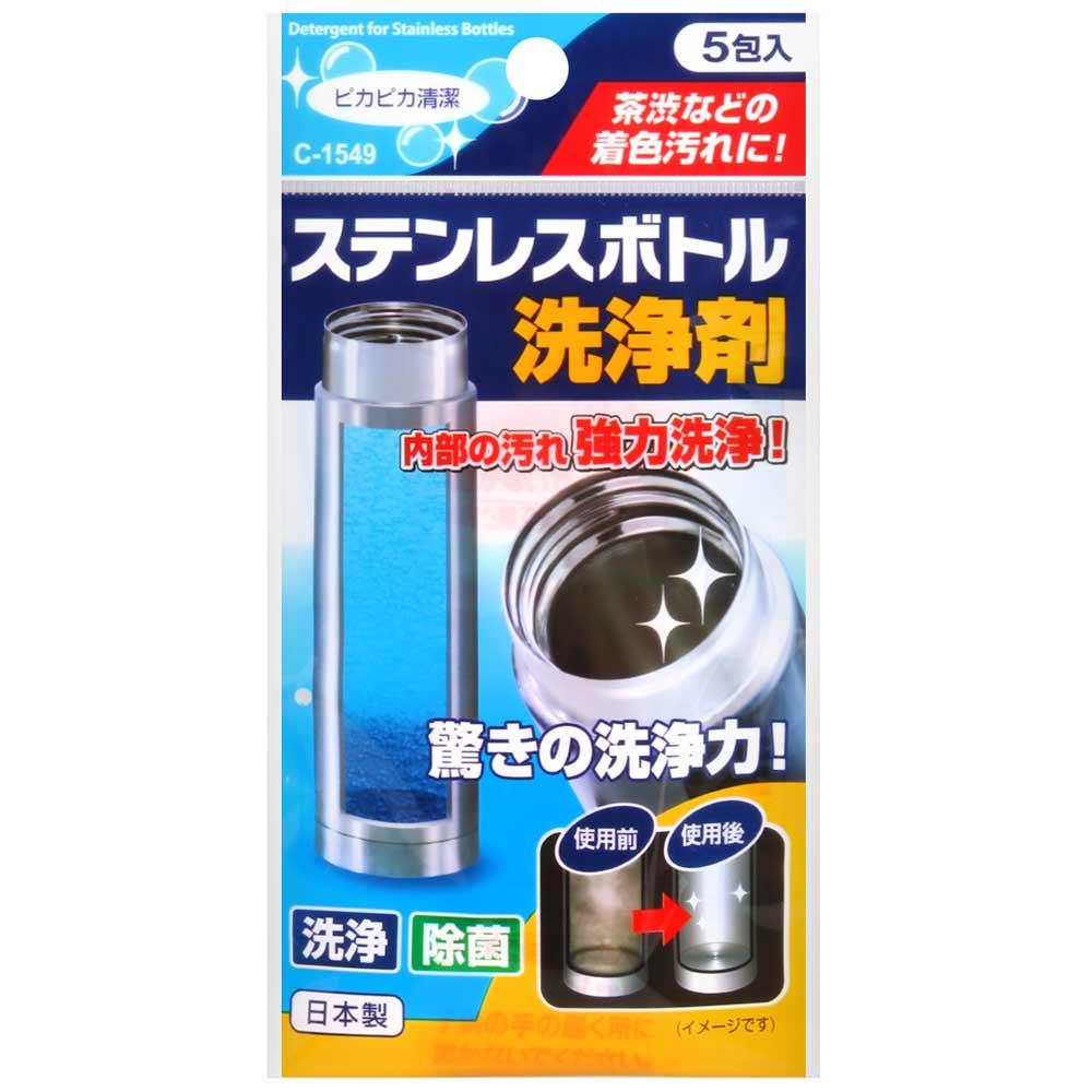 不動化學 保溫杯清潔劑(5g×5入)