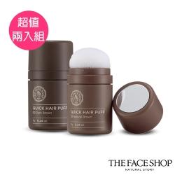 THE FACE SHOP 菲詩小舖-自然遮色氣墊髮粉兩件組