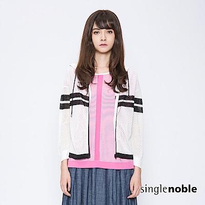 獨身貴族 時尚解構撞色條紋網洞針織外套(2色)