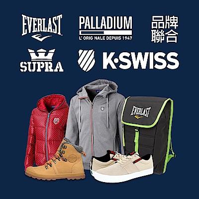 K-SWISS品牌聯合慶 全面399起