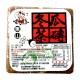 老頭家 冬瓜茶磚(550gx2包) product thumbnail 1