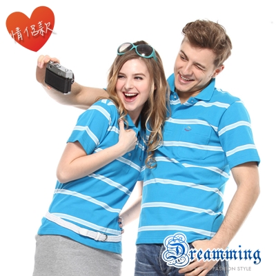 Dreamming MIT條紋配色網眼短袖POLO衫(水藍)