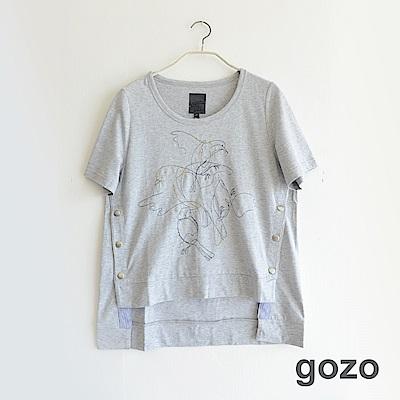 gozo 隱喻童話連線鳥兒側開扣上衣(灰色)