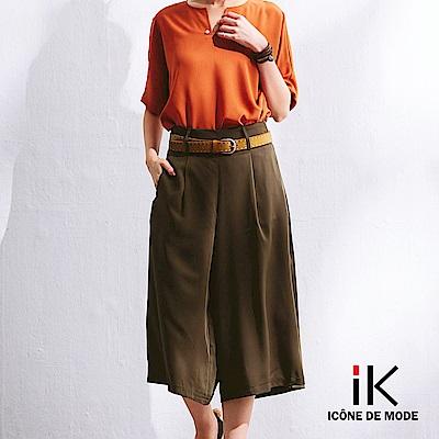 iK-高腰寬版七分休閒褲裙