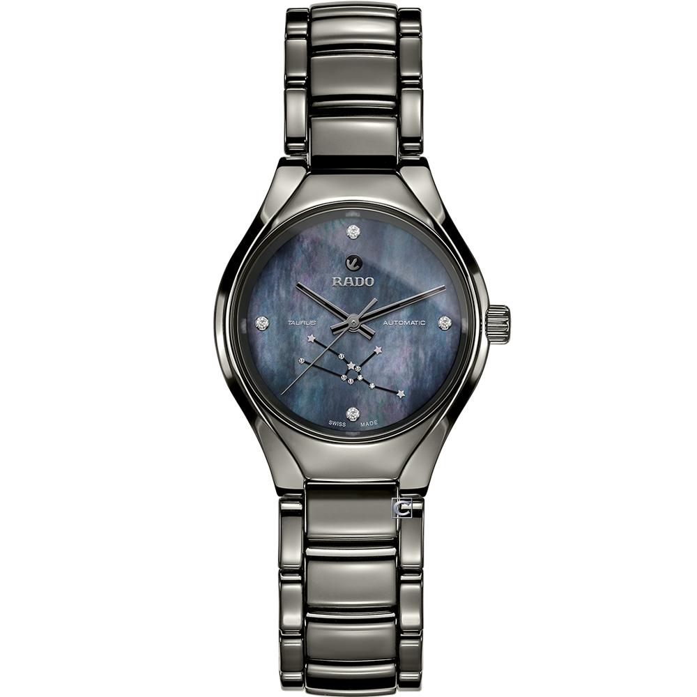 RADO雷達真我系列12星座時尚腕錶-金牛座(R27243892)-30mm
