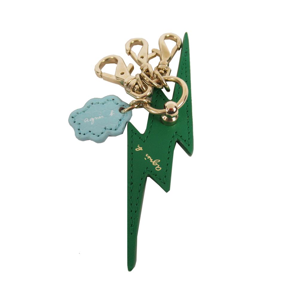 agnes b.閃電皮革鑰匙圈(綠)