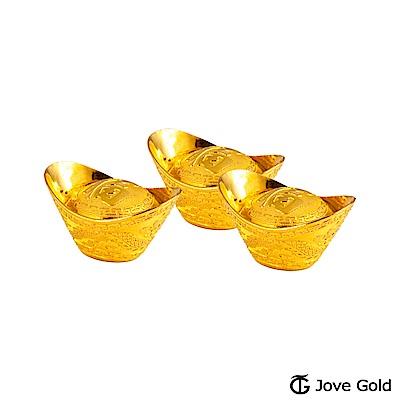 Jove Gold 0.5台錢黃金元寶x3-福(共1.5台錢)