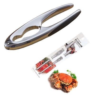 PUSH!不鏽鋼吃螃蟹工具蟹夾蟹具核桃夾3件套D47
