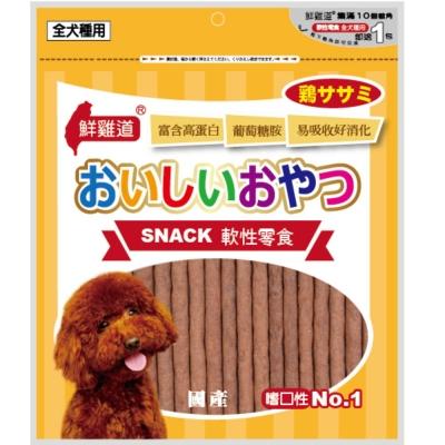 鮮雞道 牛肉條 (牛+雞) 200g【FCS-005】